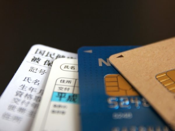 免許証とカードの画像